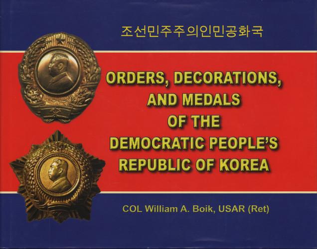 deutsche demokratische republik lenin medale